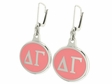 Delta Gamma Silver Sorority Earrings