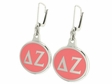 Delta Zeta Silver Sorority Earrings