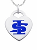 Indiana State Logo Heart Pendant With Color