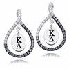 Kappa Delta Black and White Figure 8 Earrings