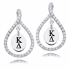Kappa Delta White CZ Figure 8 Earrings