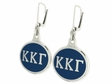 Kappa Kappa Gamma Silver Earrings