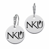 Northern Kentucky Norse Round CZ Cluster Earrings
