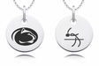 Penn State Nittany Lions Track & Field Charm