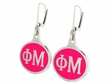 Phi Mu Silver Sorority Earrings