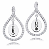 Pi Beta Phi White CZ Figure 8 Earrings