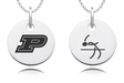 Purdue Boilermakers Track & Field Charm