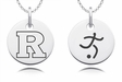 Rutgers Scarlet Knights Soccer Charm
