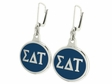 Sigma Delta Tau Silver Earrings