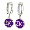 Sigma Kappa Hoop Earrings