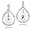 Sigma Lambda Gamma White CZ Figure 8 Earrings