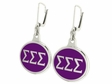 Sigma Sigma Sigma Silver Earrings