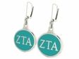 Zeta Tau Alpha Silver Earrings