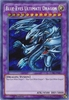 Blue-Eyes Ultimate Dragon LCKC-EN057 Secret Rare - Legendary Collection Kaiba