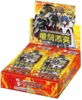 Clash Of The Knights & Dragons Booster Box - Cardfight Vanguard