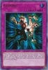 Cloning LCKC-EN055 Ultra Rare - Legendary Collection Kaiba
