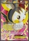 Emolga EX 143/146 - Pokemon XY Holo Full Art Ultra Rare Card