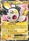 Emolga EX 46/146 - Pokemon XY Holo Ultra Rare Card
