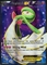 Gardevoir EX 155/160 Full Art - XY Primal Clash Single Card
