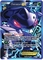 Genesect EX 97/101 - Pokemon Plasma Blast Full Art Ultra Rare Card
