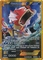 Gyarados EX 123/122 Secret Rare - Pokemon XY Breakpoint Card
