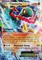 Hawlucha EX 64/111 - Pokemon XY Furious Fists Ultra Rare Card
