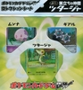 Japanese Pokemon Card BW Black & White GREEN Collection Sheet with Tsutarja
