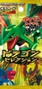 Japanese Pokemon Dragon Selection Booster Pack