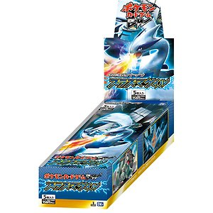 Japanese Pokemon Plasma Gale Unlimited Edition Booster Box (20 Booster Packs)