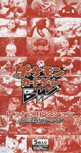 Japanese Pokemon Red Collection 1st Edition Booster Box