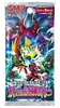 "Japanese Pokemon Sun & Moon SM2+ ""Another Side of New Challenge"" Booster Pack"