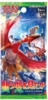 """Japanese Pokemon Sun & Moon SM3H """"To Have Seen the Battle Rainbow"""" Booster Pack"""