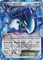 Lugia EX 102/113 - Pokemon Legendary Treasures Ultra Rare Card