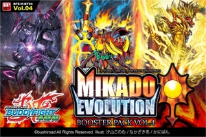 Mikado Evolution Booster Booster Pack - Future Card Buddyfight