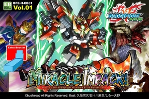 Miracle Impack! Booster Box - Future Card Buddyfight