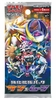Pokemon Card Game SUN & MOON Holo Booster Pack Japanese
