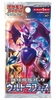 Pokemon Card TCG Ultra Force SM5+ Prism Cards Japan Booster Pack