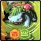 Pokemon EX Fire Red & Leaf Green Single Cards