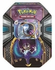 Pokemon Spring 2017 Legends of Alola Lunala-GX Collector Tin