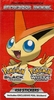 Pokemon Victini Edition Sticker Book