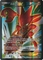 Scizor EX 119/122 FULL ART - Pokemon XY Breakpoint Card