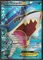 Sharpedo EX 152/160 Full Art - XY Primal Clash Single Card
