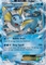 Vaporeon EX 24/83 Ultra Rare - Pokemon Generations Card