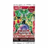 YuGiOh Extreme Force Booster Pack
