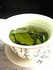 Formosa White Orchid Oolong