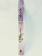 Great Origin Incense