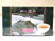 Japanese Green Teabags