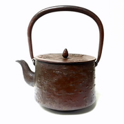 Large Cherry Bark Iron Teapot