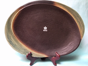 Large Oval Oribe Plate