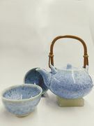 Light Blue Crystal Glaze Tea Set